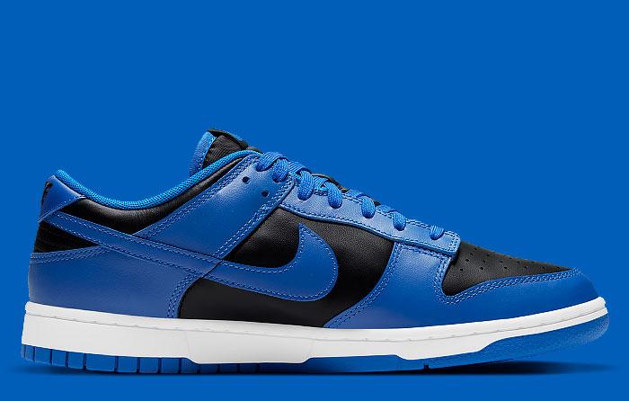 Nike Dunk Low Hyper Cobalt DD1391-001